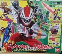 Bandai Kishiryu Sentai Ryusoulger DX Ryusoul Ken & Changer Set Bandai NEWithopened
