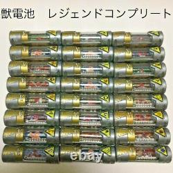 Kyoryuger Legend Beast Battery Complete Set 24 Full Comp Cosplay Power Rangers