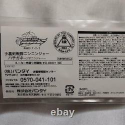 Power Rangers Ninja Steel Ninninger Earrings Accessory Cosplay Set BANDAI Japan