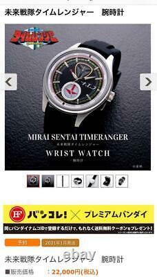 Power Rangers Time Force Timeranger Wrist Watch BANDAI Japan Cosplay Accessories