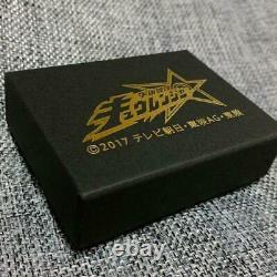 Power Rangers Uchu Sentai Kyuranger BN Ring Set Accessory Cosplay Japan Mint
