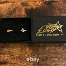 Power Rangers Uchu Sentai Kyuranger Ring Set Cosplay Accessories TOEI Japan